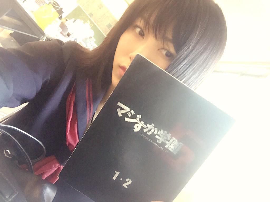 http://twitter.com/Yui_yoko1208/status/635841480238567424/photo/1