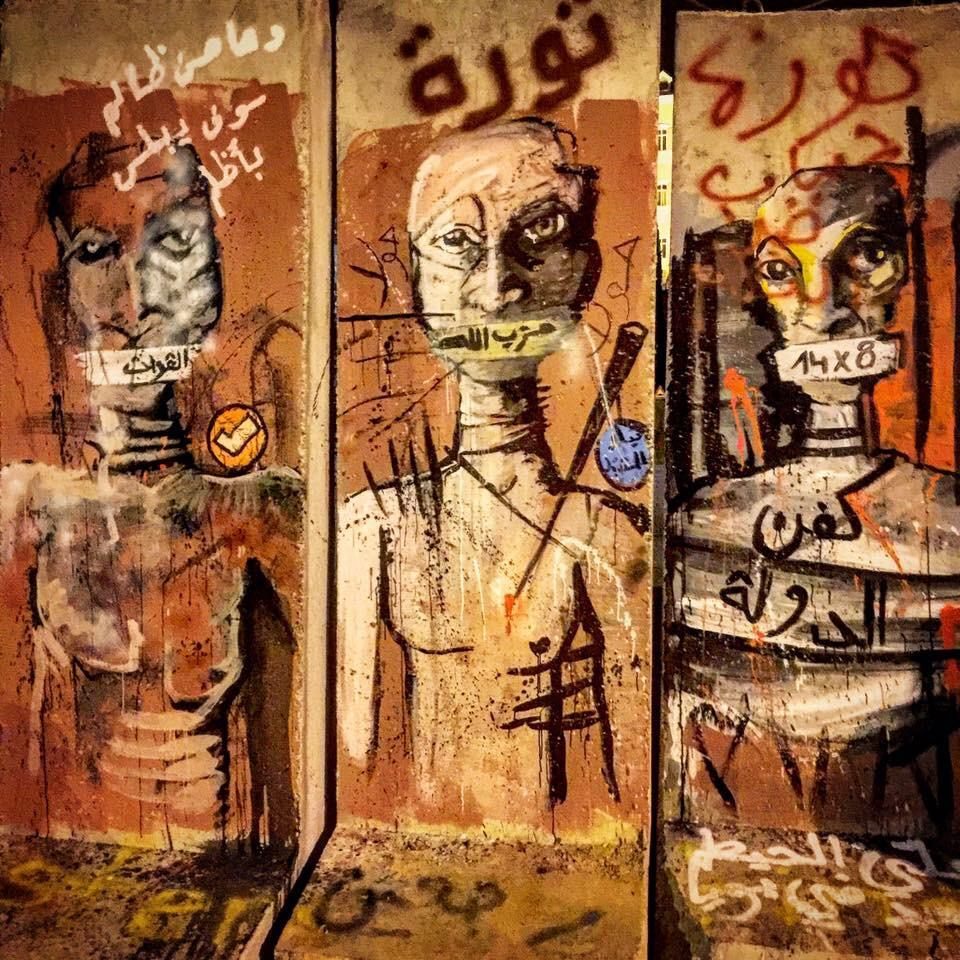 1 of many reasons I love Beirut: In less than a day, a symbol of oppression (wall) became a piece of art v/@DaouMark http://t.co/oKeWD5pbaI