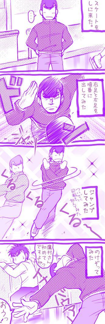 一日いち鷹一デート。(元ネタ・俺物語!!)