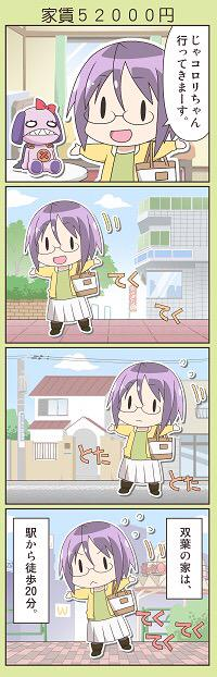 http://twitter.com/soresei_anime/status/636191946986287106/photo/1