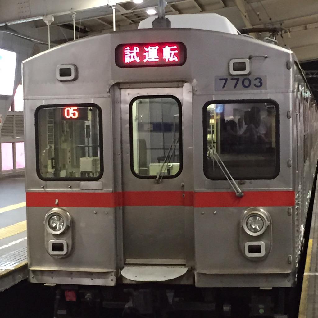 多摩川線、面白いことになってるわー http://t.co/gKjfaIJUBt
