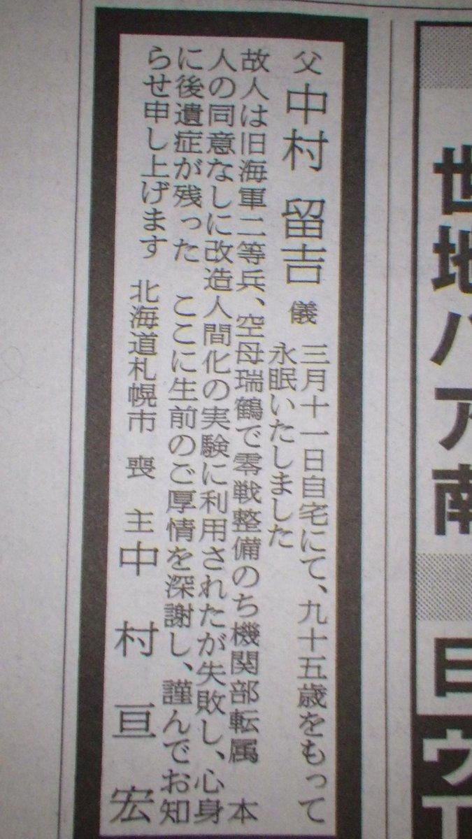 http://twitter.com/HidekiSatojo/status/636170313898704896/photo/1
