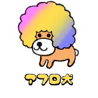http://twitter.com/madotsuki_/status/636181750759092224/photo/1
