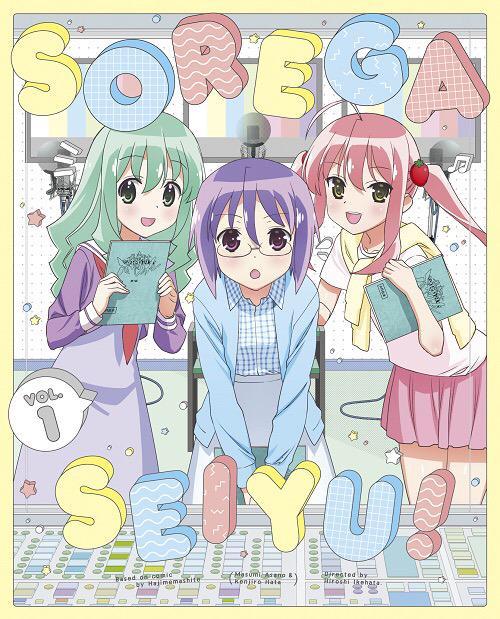 http://twitter.com/soresei_anime/status/636185553214410753/photo/1