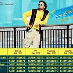 RT @SVC_official: Caller tunes codes for #SubramanyamForSale