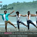 RT @LahariMusic: #BhaleBhaleMagadivoy Art Tracks https://t.co/hEqj7i6UWk     SMS BBMV TO 54646 Fa CallerTunes @NameisNani @Itslavanya