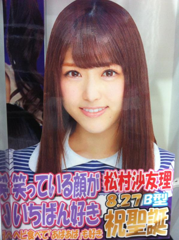 http://twitter.com/HMV_Tachikawa/status/636518967855570944/photo/1