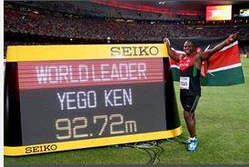 Congratulations Julius Yego for winning gold in the IAAF Championships #HongeraYego. http://t.co/Dd0uD5nE86