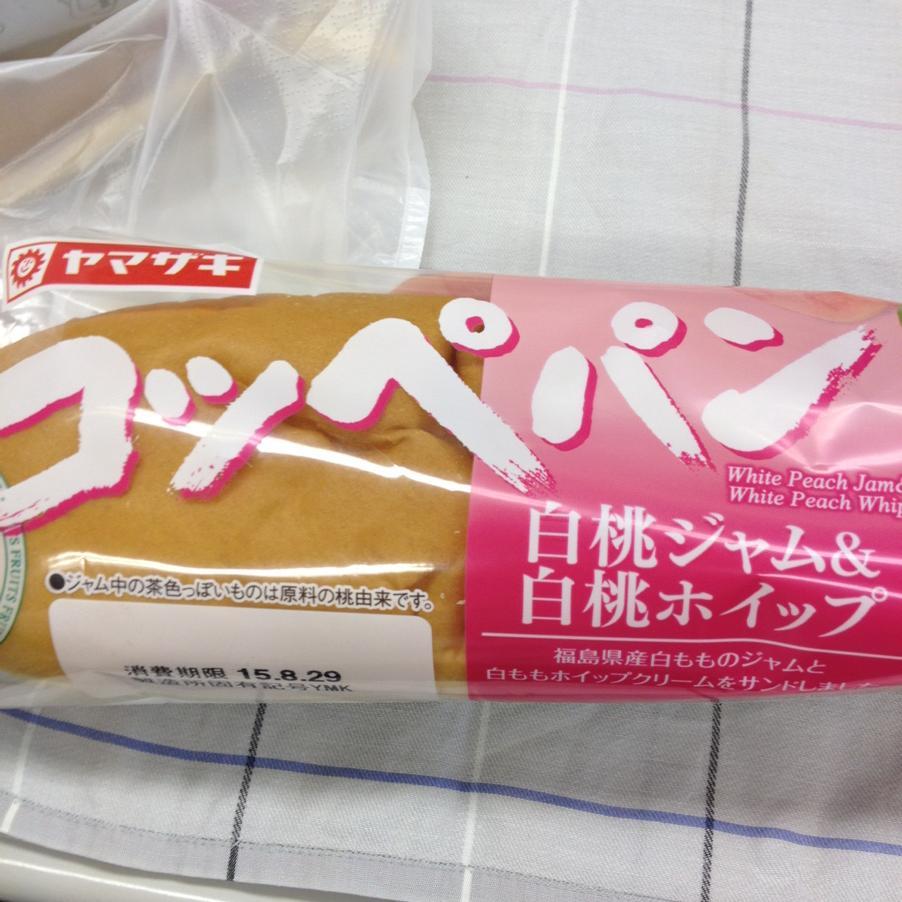 まだだ!まだ福島の桃は終わりはせんよ! http://t.co/cRp6V4K1KB