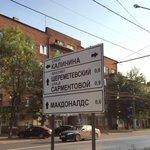 Михал Иваныч перевернется в гробу,Петр Борисович интеллигентно поморщится,а Матрена организует революцию. Соседство)) http://t.co/eRRJrBTkaw