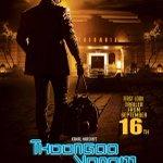 RT @sri50: #Thoongavanam classy and stylish 1st look poster
