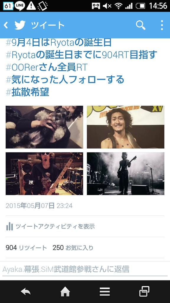 http://twitter.com/A_YRock/status/639452907796955139/photo/1