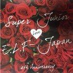 Superjunior 💙 ELF - Japan http://t.co/UADRouT9h4