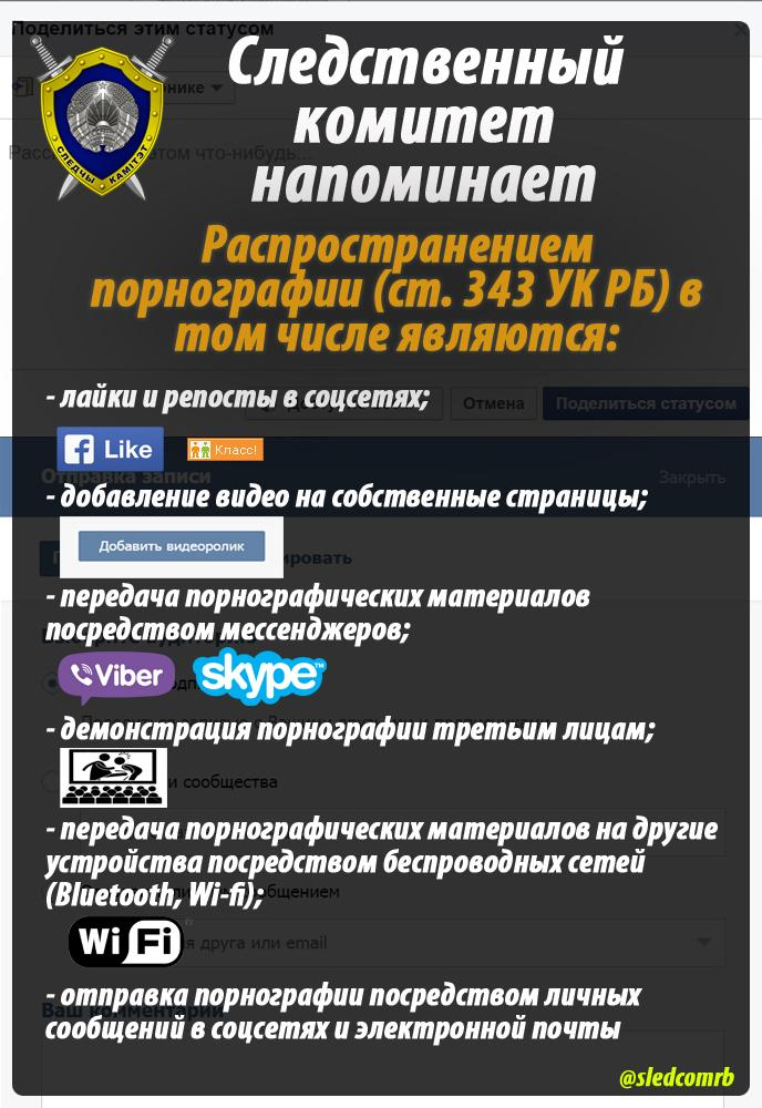 porno-domashnie-trusiki-russkoe