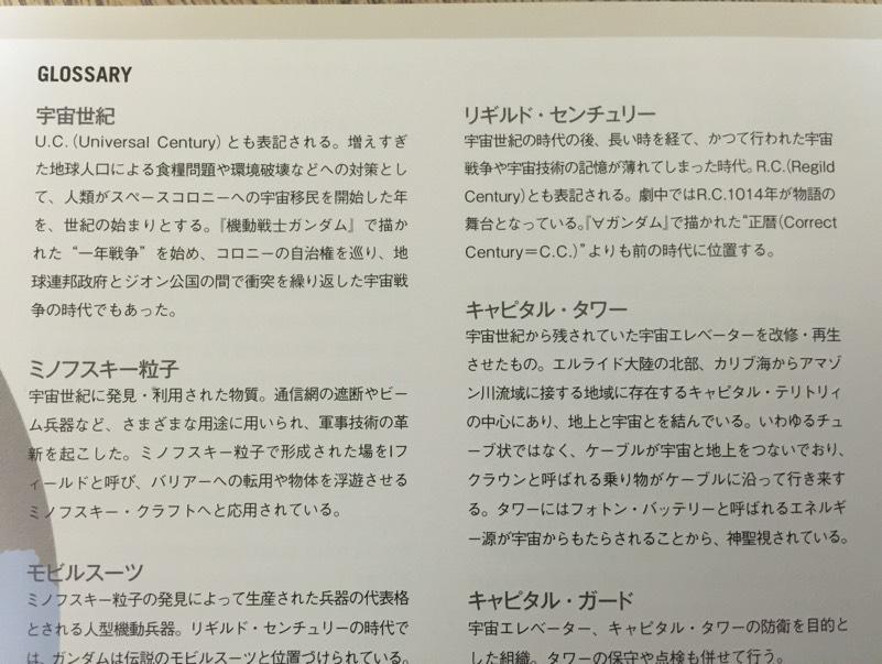 http://twitter.com/taimai_blaster/status/636907136446935040/photo/1