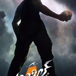 Check out the first look posters of Akhil Akkineni's debut film #Akhil. Teaser launch 29 Sept. Film releases 21 Oct. http://t.co/G69kn3ilQa