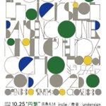 10/25(日)「円繋」14時スタート18時半終演。広島はもちろん、遠方からの参戦もいかがでしょうか。取り置きは私にリプライ、e+でもチケット買えます。どうぞよろしくお願いします。 http://t.co/VSACohGcZO