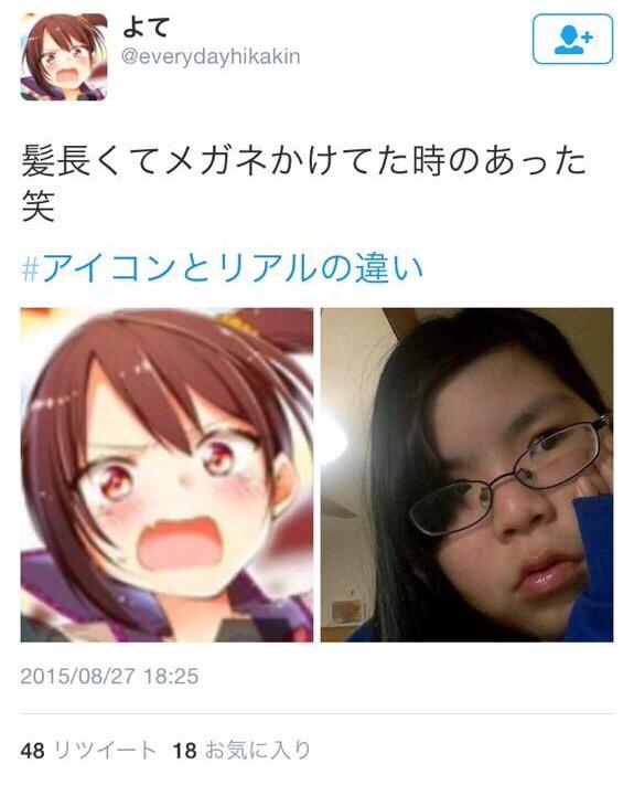 http://twitter.com/ka1_su1/status/636873107433656321/photo/1