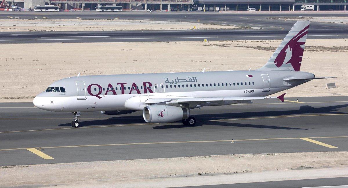 الخطوط الجوية القطرية تعيد تسير رحلاتها إلى ناجبور في