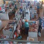 #ProvinciasPA Delincuentes roban en el mercado de Penonomé http://t.co/CsgR4IzRYx http://t.co/46CD0GgNMQ
