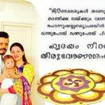 RT @VishnuVo36: Happy Onam @sreesanth36 #Nain #Sreesanvika & all mmbrs of s36 fmly nd @SreesanthFans http://t.co/tHOghZBU5u