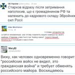 давно я про Мочанова не писав, а тут просто чудове http://t.co/qlHRk03ir9