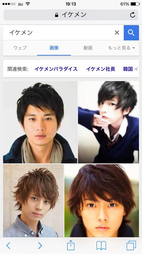 http://twitter.com/sayaka38ff/status/637042476075778048/photo/1