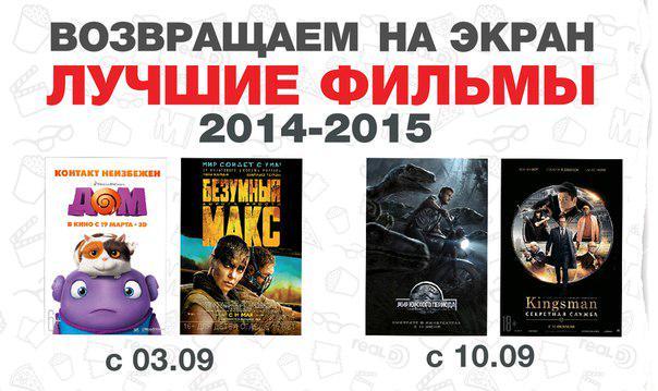зависимости тканей, лучшие фильмы 2014-2015 список кто