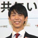 羽生結弦、「意識して色気を出していた」ファンからの色気ダダ漏れコメントに照れる #羽生結弦 #NHK http://t.co/Ti93RpWslw http://t.co/K3QglP4PYT