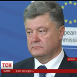 Евросоюз будет определяться по миротворцам на Донбассе в сентябре (видео) http://t.co/VrqQ5Y67gm http://t.co/RWGTQiCAS6