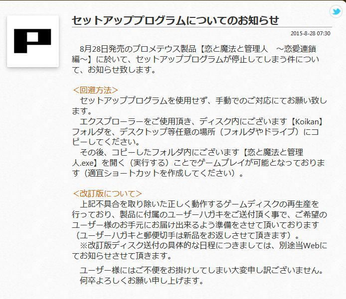 http://pbs.twimg.com/media/CNdH3_QUsAA-l4-.jpg