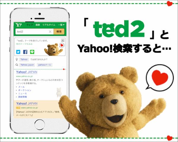 http://twitter.com/YahooSearchJP/status/637084878094249984/photo/1