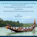Greetings on the auspicious occasion of Onam. http://t.co/TjgQdiomNm