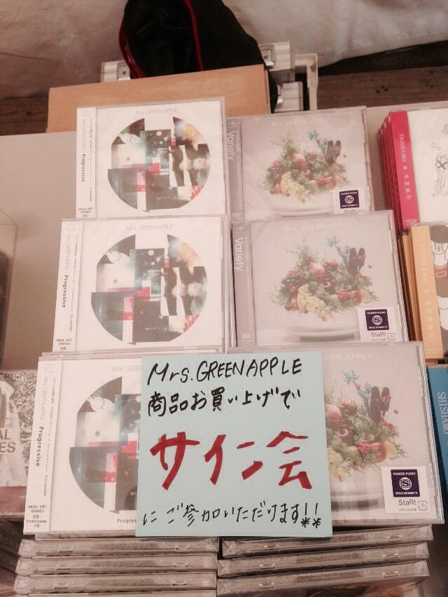 http://twitter.com/TOWER_Shibuya/status/637098773034831874/photo/1