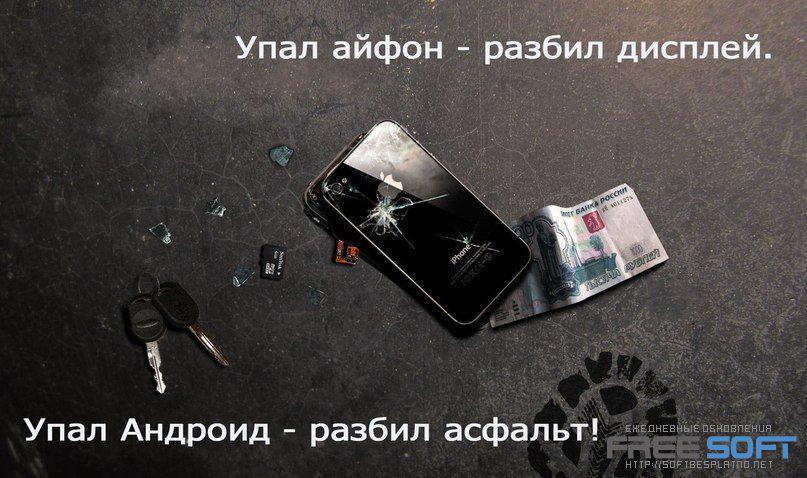 Скачать прикольные игры android