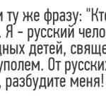 """Услыште Донбасс"" от капеллана Геннадия Мохненко из Мариуполя http://t.co/A95PuZ8rYB"