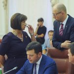 #Ukraine buys #debt relief, bringing some good news http://t.co/uHlwI1lo7k http://t.co/V2MZGgcmkW