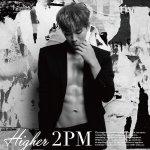 2PM 記念すべき10枚目となるシングル「HIGHER」の初回生産限定盤F (Junho盤) ジャケット写真とトラックリスト公開!! http://t.co/WQOLGT5XQD http://t.co/ftCnXqr2mF