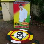 This Is How Suriya Anna Celebrated In Kerala ???????? Prince Of Kerala ???????????? #ഓണാശംസകൾfromkeralaSURIYAfans http://t.co/7DBFMwwTlp