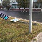 В #ulsk водитель снес светофор, который продолжил работать до утра: http://t.co/vnqjQnqhp7 #ulway http://t.co/9gv7buf8Su