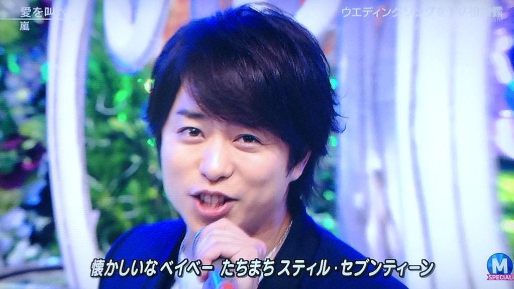 http://twitter.com/ARASHI8810/status/637249241677561857/photo/1