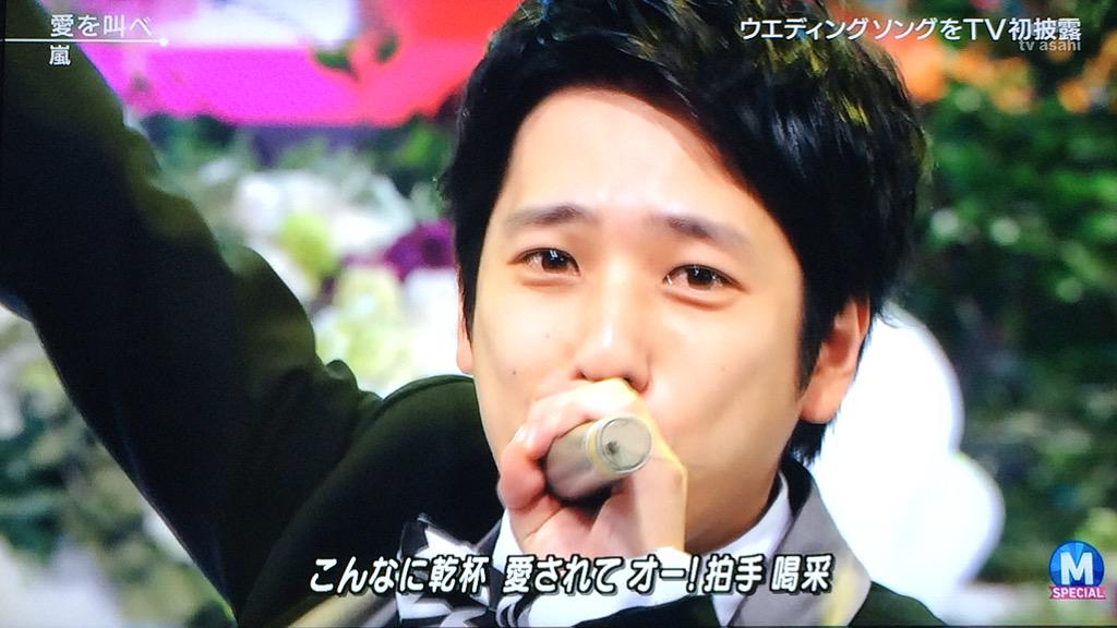 http://twitter.com/ARASHI8810/status/637251133912682496/photo/1