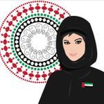 #يوم_المراه_الاماراتيه هو وسام شرف وفخرا وتكريما وتقديرا للمرأة الإمارتية الحاضرة والغائبة. http://t.co/T7o2m19vao