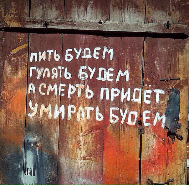 Всему своё время... http://t.co/rTnfQMOanN