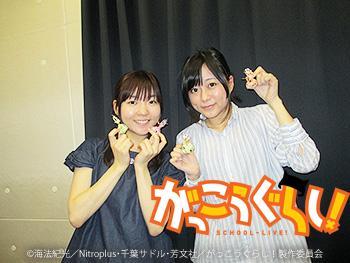 http://twitter.com/gakkou_gurashi/status/637216851471171584/photo/1