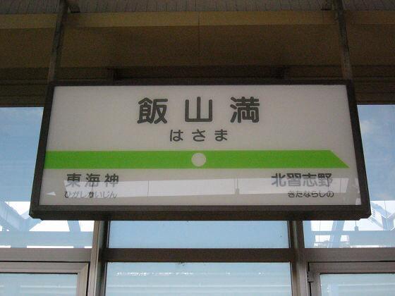 http://twitter.com/baske_hide/status/637221290969923584/photo/1