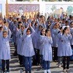 بدء العام الدراسي في فلسطين بموعده لجميع الطلبه بعد تبرع #الكويت بـ 15 مليون دولار والذي سدد جميع التكاليف http://t.co/BTFlX17bro