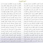 قصيدة #أسود_الجزيرة لصاحب السمو الشيخ محمد بن راشد آل مكتوم. #الإمارات #عاصفة_الحزم #السعودية #السهم_الذهبي http://t.co/r8f4NHmBH2