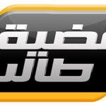 الحلقة الاولى من برنامج #قضية_طالب بعنوان(بداية المشوار) http://t.co/9cmHQsXAG0 #kuniv #paaet #aou #الكويت #رتويت http://t.co/0MWurWcCOy