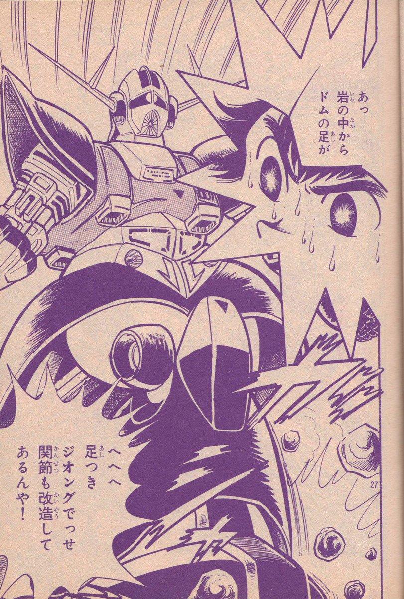【アニメ】アニマックス第26631話【見るなら】 ->画像>19枚